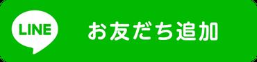 KVA LINE公式アカウント友だち追加