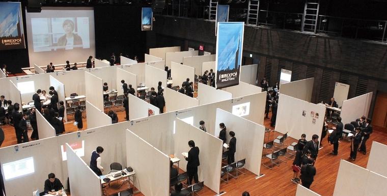 業界EXPOの様子